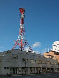 NHK Asahikawa Station.jpg