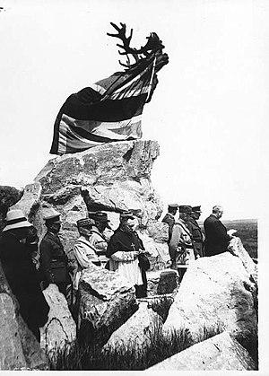 Beaumont-Hamel Newfoundland Memorial - Image: NLS Haig War memorial for Newfoundland soldiers