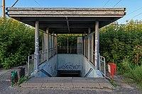 NN Kustovaya railway station underpass 08-2016.jpg
