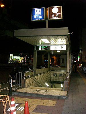 Nagata Station (Osaka) - Nagata Station