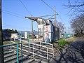 Nagatanino Station shiga 1.jpeg
