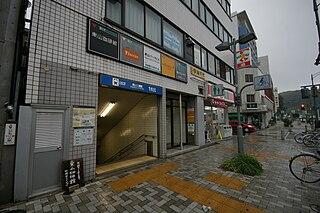 Higashiyama Kōen Station (Nagoya) Metro station in Nagoya, Japan