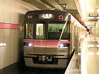 Nagoya Municipal Subway 7000 series.jpg