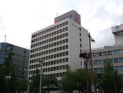 Nagoya Sanco Building 20140827.JPG