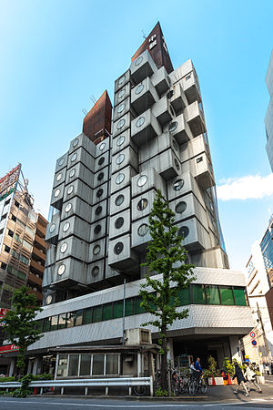 Nakagin Capsule Tower.