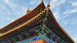 Nanjing - Ming Xiaoling - Soul Tower - Roof 01.jpg