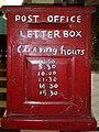 Nanu-Oya.- Letter box in the station (Sri Lanka).jpg