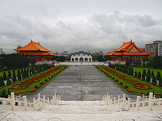 National Theater and Concert Hall, Taipei