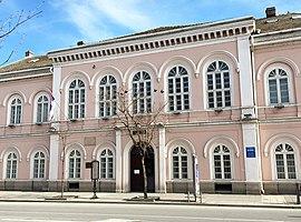 National museum Šabac.jpg