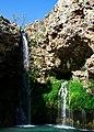 Natural Falls State Park 2.jpg
