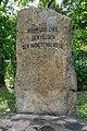 Naumburg Gedenkstein Kapp-Lützwitz-Putsch.jpg
