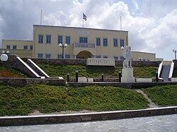 Το νέο Δημαρχείο Νάξου