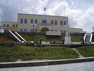Naxos (city) - The town hall