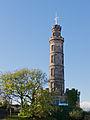 Nelson's Monument - 09.jpg