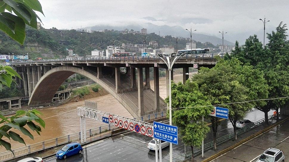 New Dukou Bridge 3.jpg