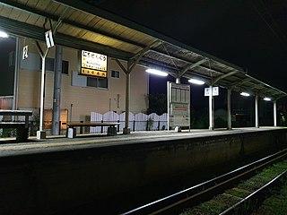 Nichizengū Station Railway station in Wakayama, Wakayama Prefecture, Japan