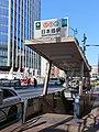 Nihombashi Station exit D1, at Nihonbashi, Chuo, Tokyo (2019-01-02).jpg