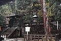 Nikko-toshogu okusha.jpg