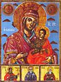 Nikola-Obrazopisov-Eleusa-St.George-St.Ivan-Rilski-St.Stilian.jpg