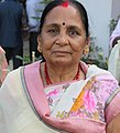 Nilam Devi Bhumiharin (cropped).jpg