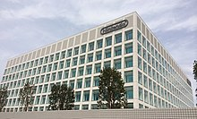 Exterior of the Nintendo Development Center in Kyoto, which houses the division