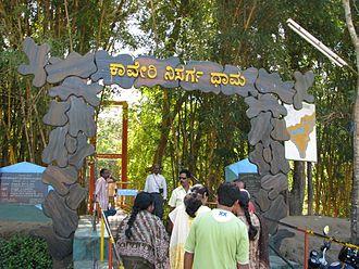 Nisargadhama - The Hanging Bridge
