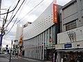 Nishi-Nippon City Bank Kasugabaru Branch.jpg