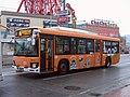 Nishitetsu bus Kokura Loop bus.jpg