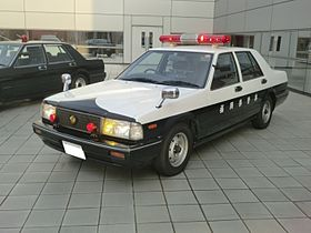 Nissan Gloria picture car KFC.jpg