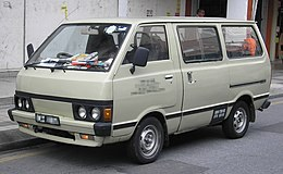 Nissan Vanette (first generation) (front), Kuala Lumpur.jpg