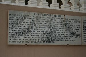 English: Noah History in Noah Mausoleum in the...