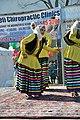 Nowruz Festival DC 2017 (32916512954).jpg