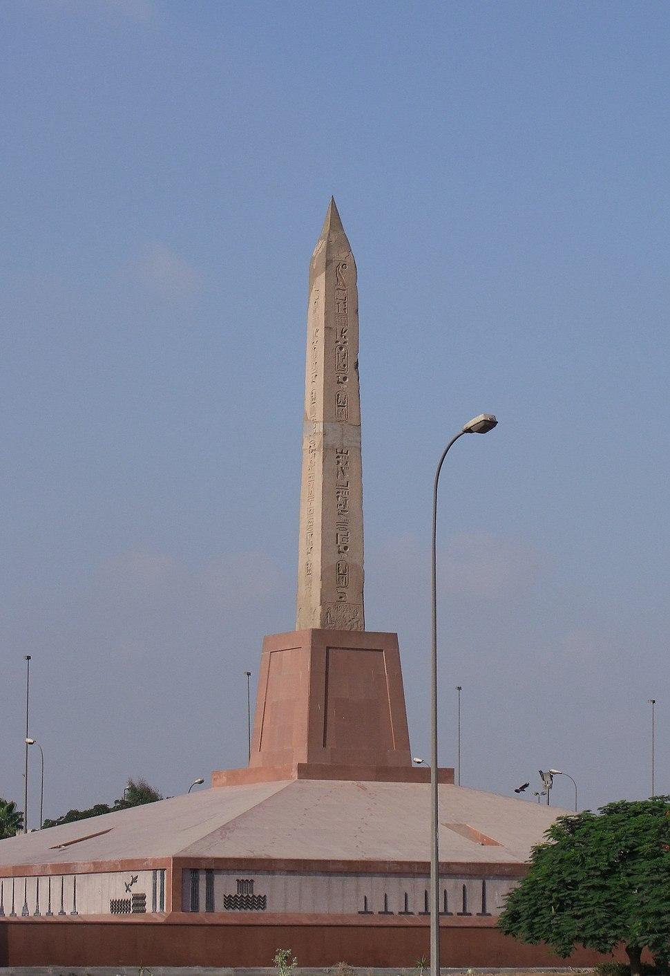 Obelisk of Ramses II. @ Cairo Int. Airport