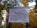 Occupy Portland November 9 plutocracy.jpg