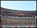 October Welcome Backstrike City - 7th Wing Tower Seoul Korea - Master Asia Photography 2012 Truth the Colors of Gate Eden , Luz - panoramio.jpg