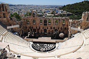 Odeon of Herodes Atticus - Image: Odeon of Herodes Atticus 2012