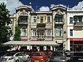 Odesa Gavanna 11.jpg