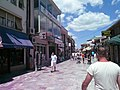 Ohrid vo juli 2007 (11).JPG