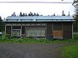 Okushirataki signalbase01.JPG