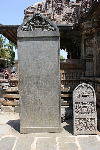 Janna - Old Kannada poetic inscription (1196 AD) composed by Janna in the Amrutesvara temple at Amruthapura