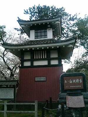Kokura Castle - The old Shirasu lighthouse