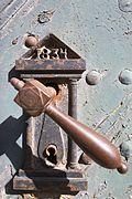 Old door handle.jpg