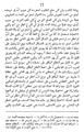 Omar Kayyam Algebre-p186.png
