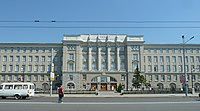 Omsk State Transport University.jpg