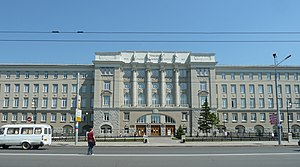 Omsk State Transport University