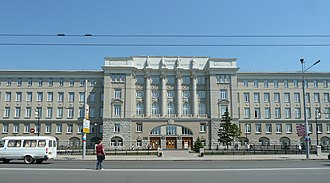 Omsk - Omsk State Transport University