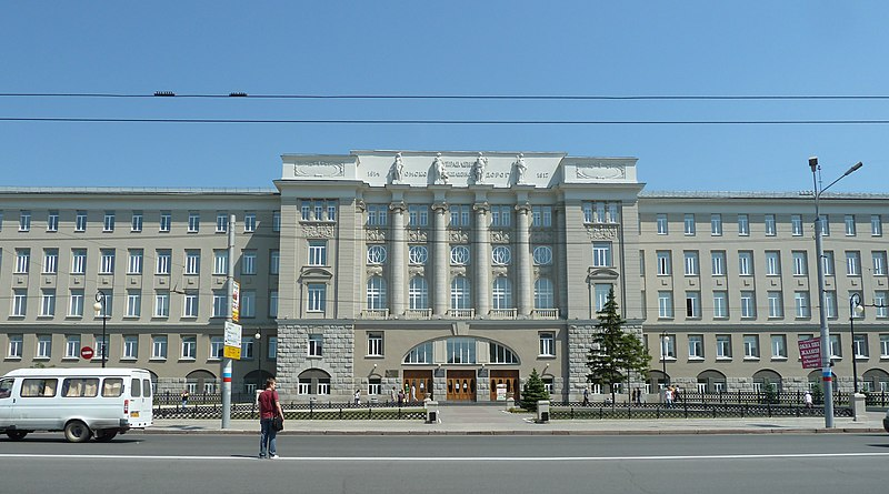 Archivo:Omsk State Transport University.jpg