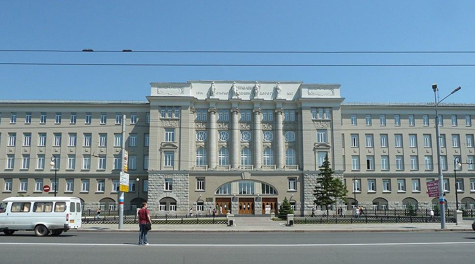 Omsk State Transport University