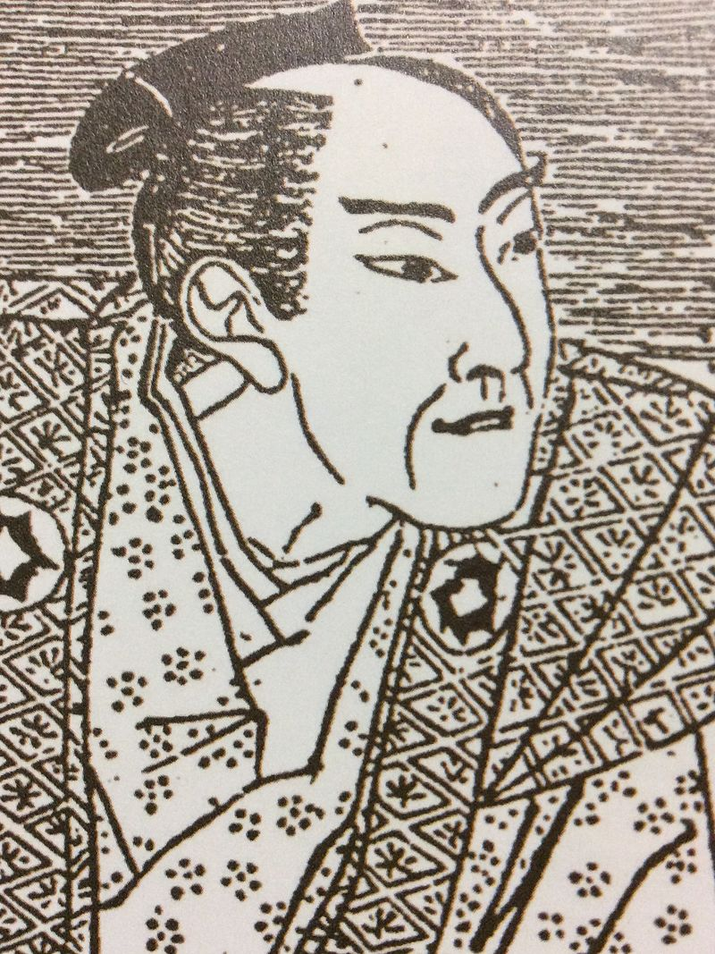Oooka tadasuke.jpg