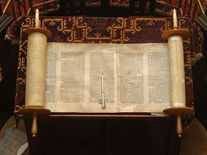 Conservation and restoration of Judaica - Open Torah scroll